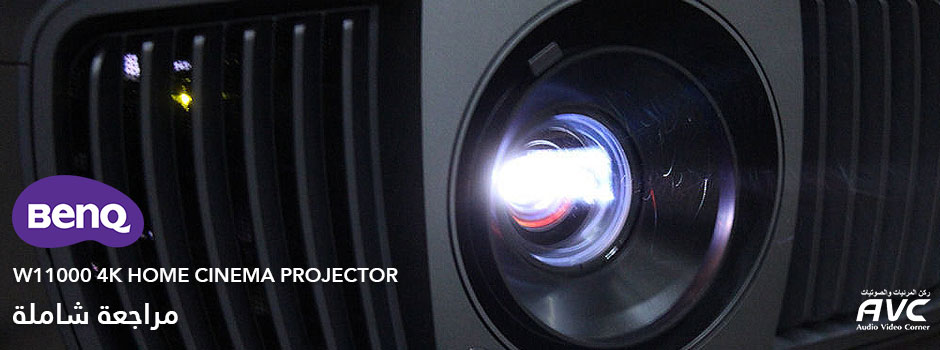 BenQ W11000 4K Home Cinema Projector