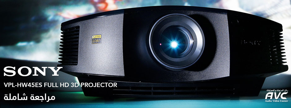 Sony VPL-HW45ES Home Theater Projector